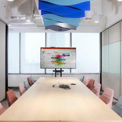 meeting room DBS